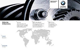 В Германии сгорел завод BMW
