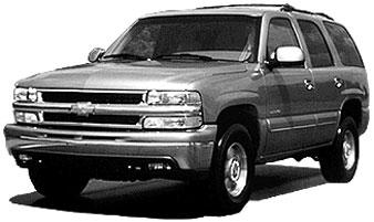 GM приостановила ввоз автомобилей в Россию