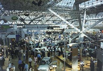 Открылся Московский международный автосалон