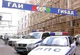 Путин переименовал ГИБДД обратно в ГАИ