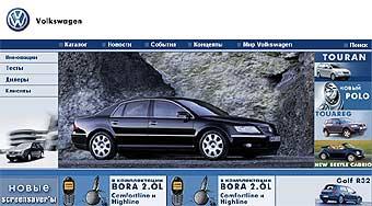 Volkswagen не отказался от планов построить автозавод под Москвой