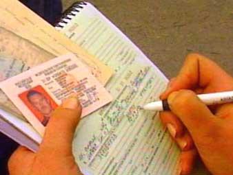 Штраф за нарушение правил дорожного движения можно будет оплатить по телефону
