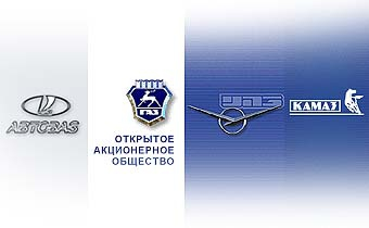 Российские автопроизводители создают координационный совет директоров