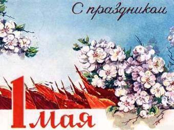1 мая центр Москвы перекроют
