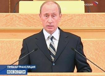 Путин попросил дополнительные 100 миллиардов рублей на дороги