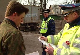 Начальник московского ГИБДД встретился на МКАДе с автомобилистами