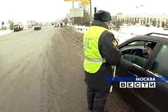 """Подмосковные """"гаишники"""" подготовили листовки для непристегнутых водителей"""
