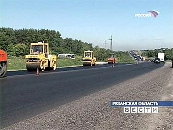 Организацией дорожного движения в России займется новая федеральная структура