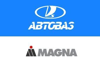 """""""АвтоВАЗ"""" и Magna подписали соглашение о выпуске новой модели"""