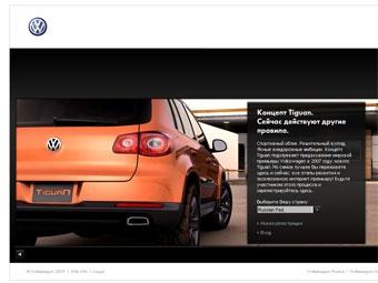 Интернет-презентация серийного VW Tiguan пройдет за три месяца до премьеры