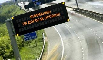 Дальнобойщиков будут информировать о пробках на таможне