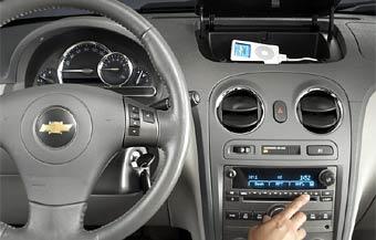 Ford, General Motors и Mazda будут пользоваться iPod