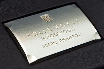 Rolls-Royce выпустил трехтысячный Phantom