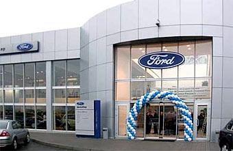 К 2008 году Ford удвоит дилерскую сеть в России