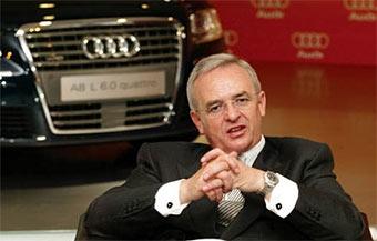 Новый глава Volkswagen изменит структуру концерна