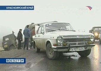 Под Красноярском произошло массовое столкновение автомобилей
