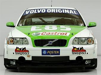 Volvo хочет выиграть кузовной чемпионат с помощью спирта
