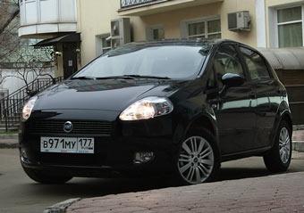 Fiat Grande Punto стал на 50-100 тысяч рублей дешевле