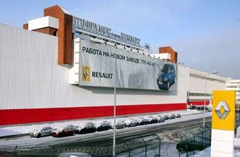Профсоюз московского завода Renault планирует забастовку