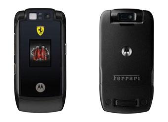 Motorola создала мобильный телефон совместно с Ferrari