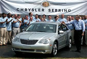Chrysler заплатит по 100 тысяч долларов добровольно уволившимся сотрудникам