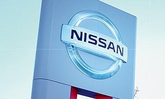 Nissan потратит 200000000 долларов на строительство завода в России
