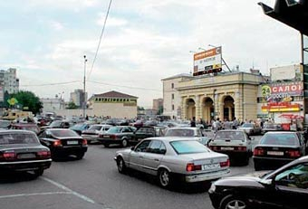 Московская милиция пресекла акцию армянских автомобилистов