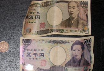 GM, Ford и Chrysler  призвали политиков повлиять на курс иены