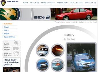 Volkswagen покупает Proton