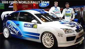 Российский завод Michelin будет поставлять шины на завод Ford во Всеволожске
