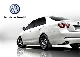 Первый гибридный Volkswagen появится в 2009 году