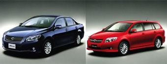 Toyota начала продажи нового поколения Corolla в Японии