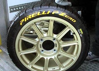 Pirelli уходит из раллийного чемпионата