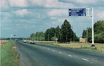 На российские дороги потратят два триллиона рублей