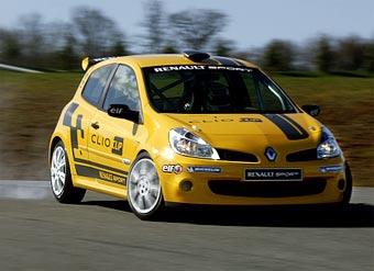 Renault представил гоночную версию нового Clio