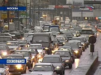 В центре Москвы 4 ноября ограничат движение