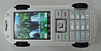 Китайцы соединили мобильный телефон и Audi TT