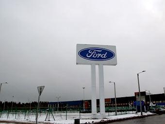 На российском заводе Ford запустили конвейер