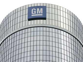 General Motors потеряла 39 миллиардов долларов