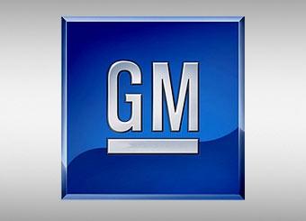 В 2007 году GM продаст в России 250 тысяч машин