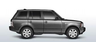 Land Rover испортил имидж британскому городу