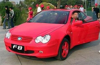 """Китайцы построили копию купе-кабриолета Renault с """"лицом"""" от Mercedes"""