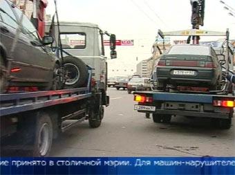 Власти Москвы намерены повысить штрафы за неправильную парковку