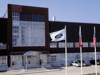 Ford отмечает пятилетие российского завода