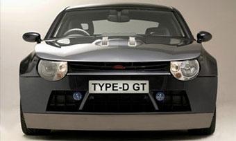Connaught Type-D GT представят 7 июля