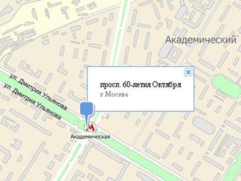 Из-за пожара в Москве перекрыта улица 60-летия Октября