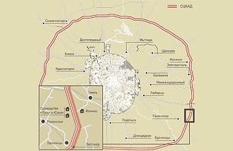 Кольцевую автодорогу в Подмосковье удалят от домов