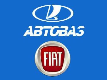 """""""АвтоВАЗ"""" планирует подписать с Fiat соглашение о партнерстве"""