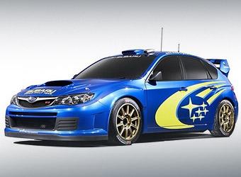 """Во Франкфурте Subaru покажет прототип новой раллийной """"Импрезы"""""""