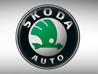 Через пять лет Skoda будет выпускать миллион машин в год